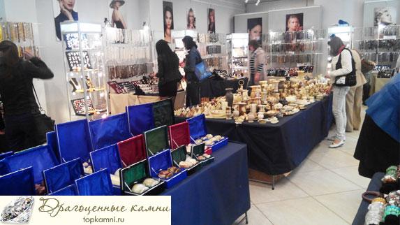 Выставка-ярмарка драгоценных камней