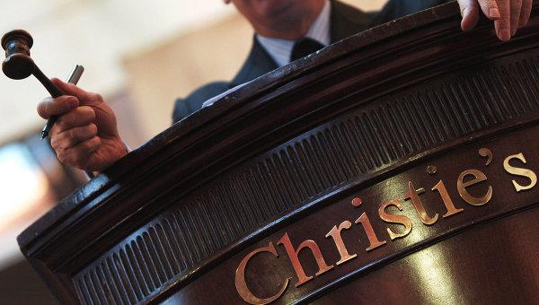 аукционного дома Christie's